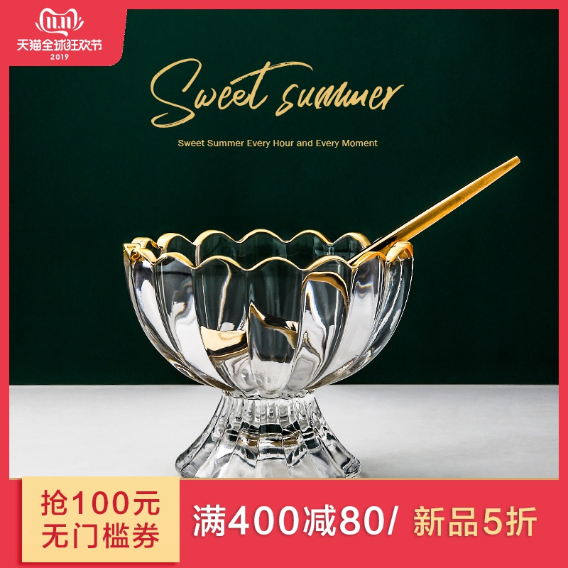 舍里 创意金边花型玻璃杯冰淇淋杯子甜品杯冰沙杯奶昔杯雪糕杯碟