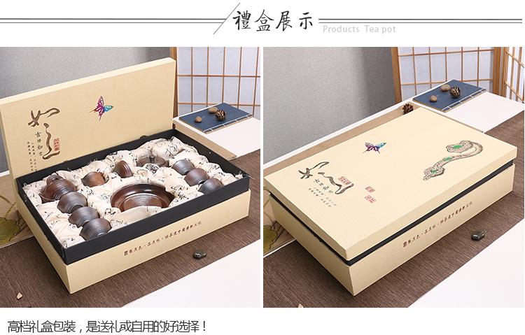 Ya xin firewood retro coarse ceramic tea set household Japanese coarse pottery teapot teacup tea tea set
