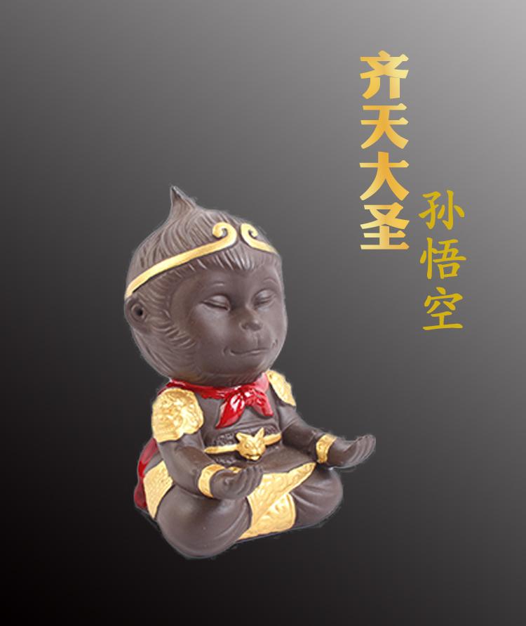 Ya xin purple sand tea pet Monkey King manually creative move raise tea tea play an on - board, furnishing articles