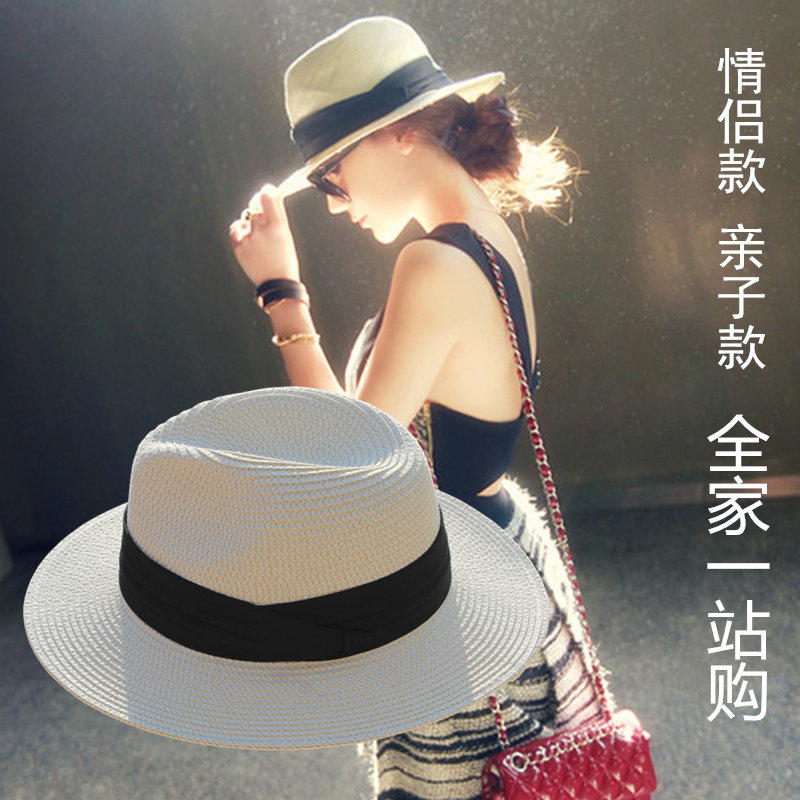 b161038ab Summer foldable black and white flat wide men and women parent-child straw  hat Panama hat visor hat couple beach hat