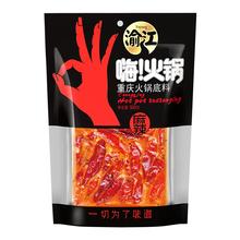 江 重庆牛油火锅底料500g