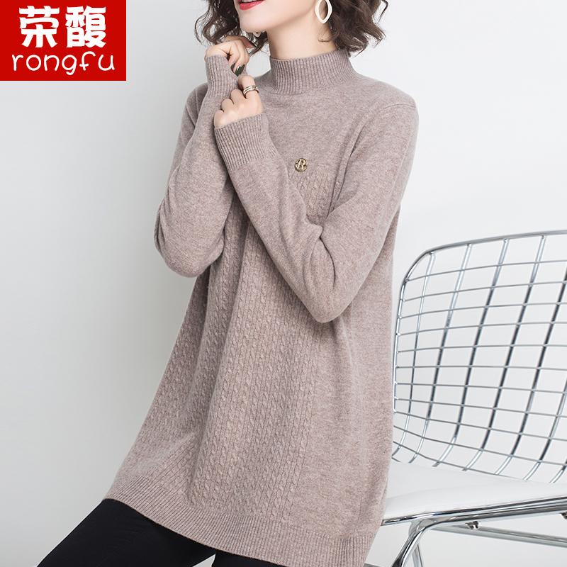 冬季新款100%纯羊打底女中长款半毛衣韩版毛衫宽松高领连衣裙加厚