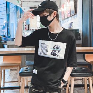 夏季新款韩版潮流纯色圆领短袖t恤