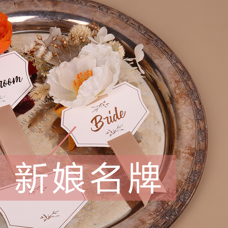 CORSAGE NAME CARD - BRIDE