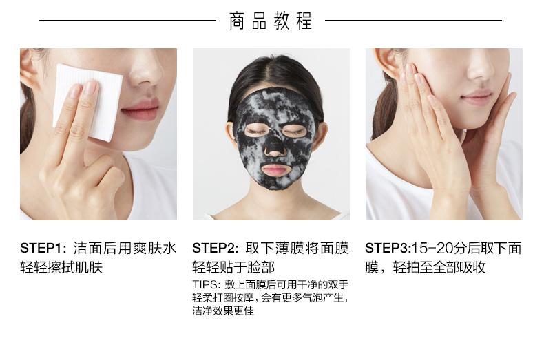 韩国Dr.Jart+蒂佳婷进口泡泡黑面膜毛孔平衡清洁保湿去5片/盒商品详情图