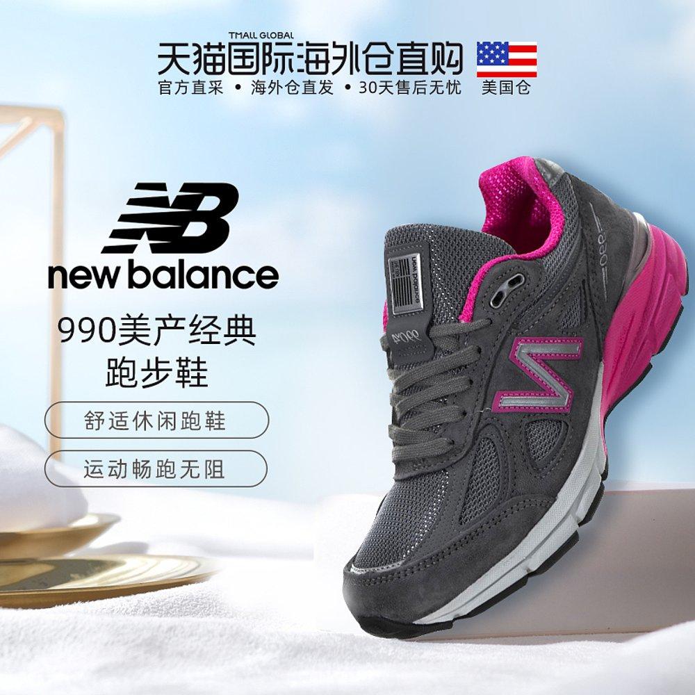 0点开始 New Balance 新百伦 美产 w990gp4 女款经典跑步鞋 ¥299包邮包税(需40元定金) 88VIP会员还可95折