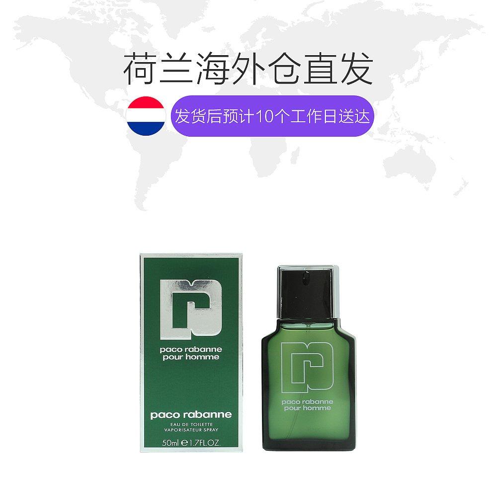 荷兰直邮Pacorabanne帕高同名男士香水馥奇香调浓郁辛辣50克