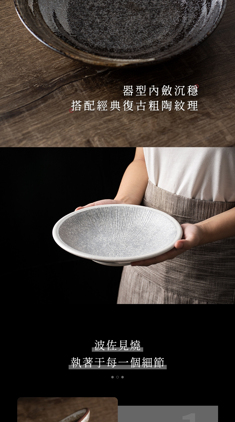 Pozzo's'm ceramic plates imported from Japan, creative household compote tableware coarse pottery round plate 8 inch AGAR AGAR plate