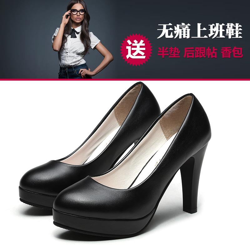 天天特价工作鞋女空姐OL单鞋正装高跟礼仪黑色皮鞋圆头防滑职业
