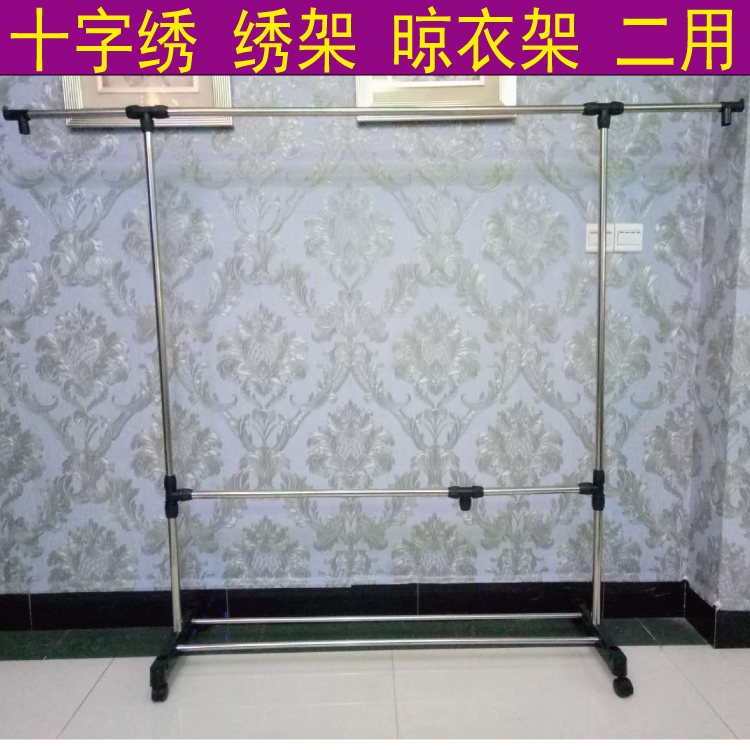 Thick reinforced large adjustable vertical stainless steel cross ...