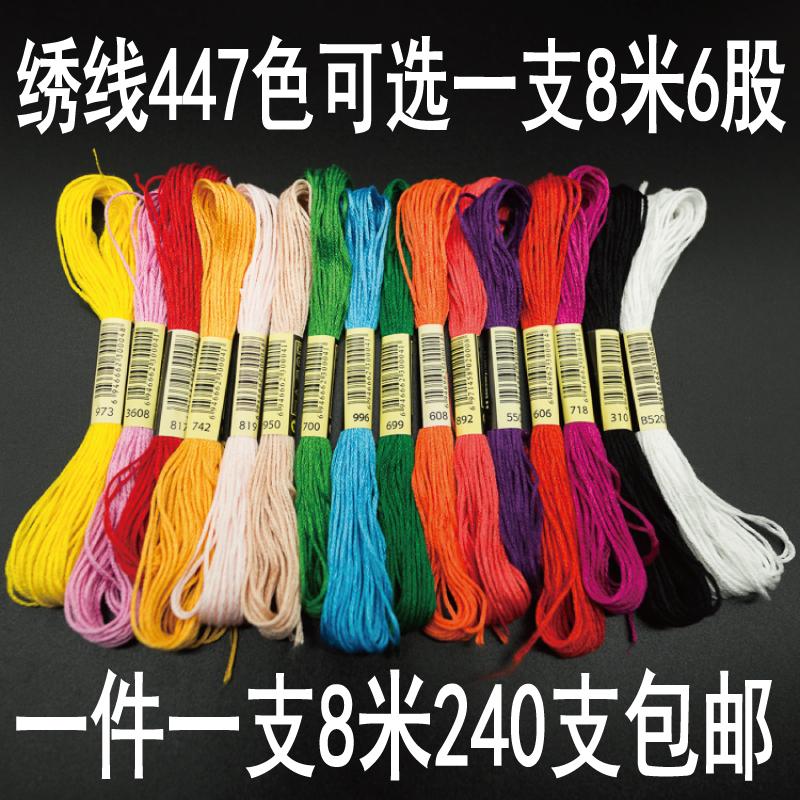 Десять слово Вышивка нитью вышивка патч стелька Вышивка 8 м 447 цвет по выбору хлопок 240 строк бесплатная доставка по китаю DIY