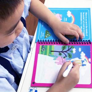 儿童神奇水画本魔法涂色清水水画册填色书可反复涂鸦幼儿园玩具