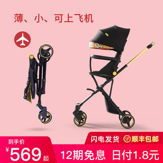 playkids baby stroller can sit reclining light folding umbrella cart portable simple child baby stroller