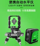 Two-line spirit level green light small infrared portable mini cross micro laser automatic leveling