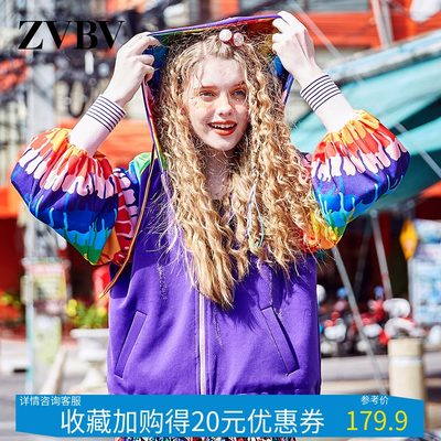 ZVBV purple short outer set female 2021 spring new rainbow short loose baseball jacket jacket tide card