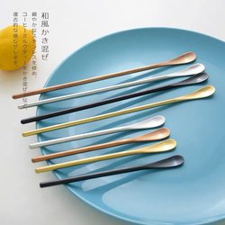 Japanese style 304 stainless steel long handle stirring rod coffee small spoon creative ice spoon stirring spoon cocktail stick honey spoon