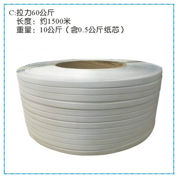 Цвет: с широким белым 11 пункта 5 толщиной 0 точка 75 около 1500 метров напряжение 60 публичных {#от 49}