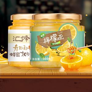 2瓶装蜂蜜柚子茶柠檬茶果酱水果茶
