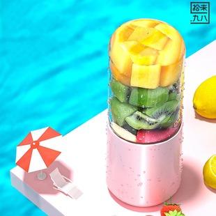 【无线便携!】电动小型榨汁机