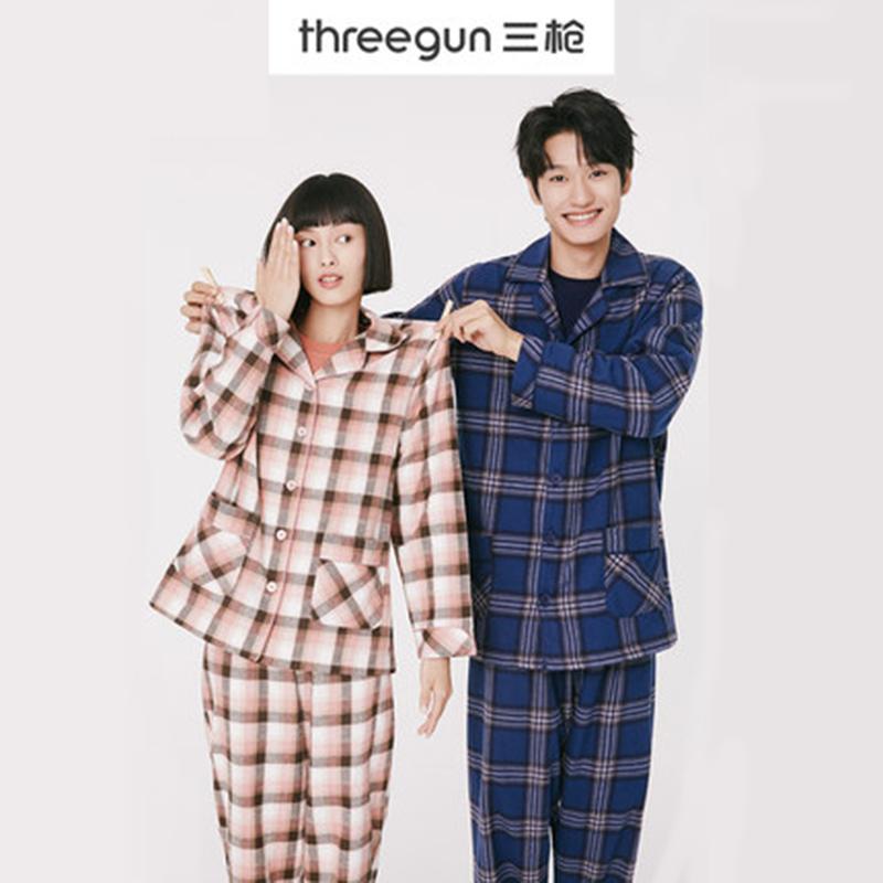 【三枪大牌】时尚纯棉家居服套装