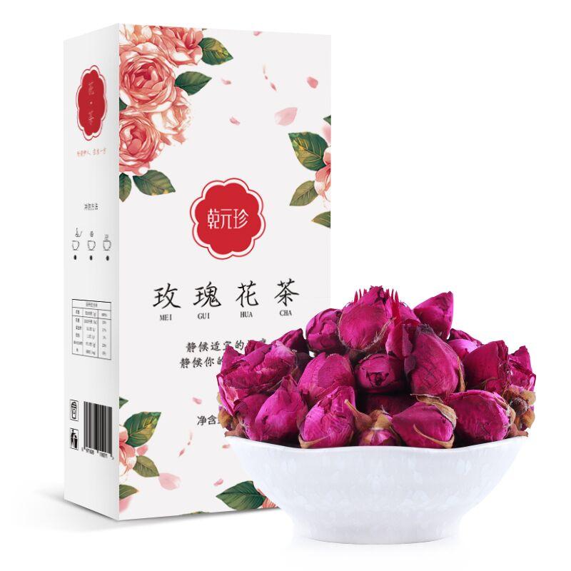 玫瑰花茶大朵特级平阴非花冠泡水花苞重瓣养生骨朵食用无硫红玫瑰