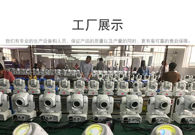 Hình ảnh nguồn hàng Đèn lazer nhiều màu sắc và hình dạng giá sỉ quảng châu taobao 1688 trung quốc về TpHCM