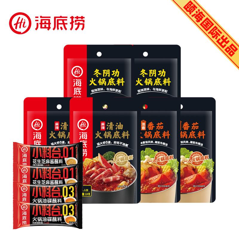 【颐海国际】火锅底料蘸料组合四季桶