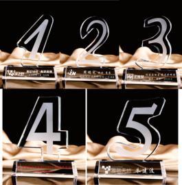 水晶奖杯定制数字1 2 3 4 5 五周年公司企业商会庆典纪念品图片