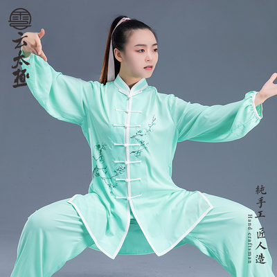 Tai Chi Clothing Hand-painted design light green loose performance taijisuit Wushu exercise competition suit
