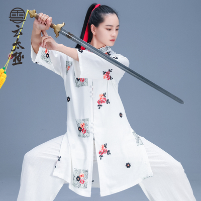 Tai Chi Clothes, Loose Wushu Practice, Performing Suits