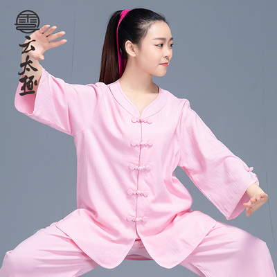 Tai Chi Costume Show Clothes Cool and Loose Home Suit Competition