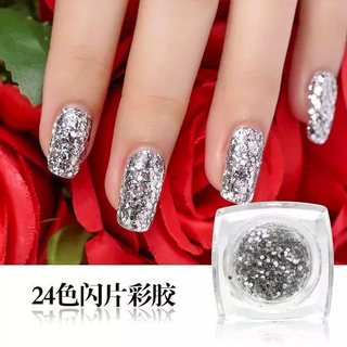 Net Red Super Shiny CC Nail Large Sequin Phototherapy Color Glue 12 Color Glue Full Set Laser Removable Nail Polish