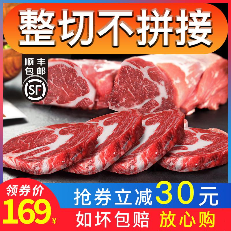 谷言澳洲进口原肉整切牛排家庭套餐新鲜西冷黑椒儿童牛扒10片装