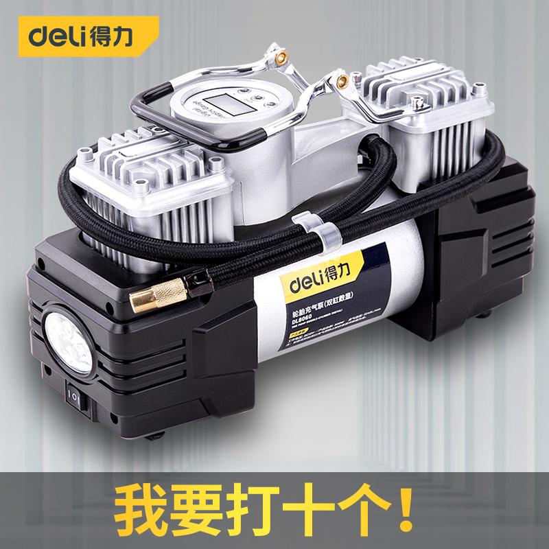 Deli tools car pump 12V car with two-cylinder portable car high-power car pump