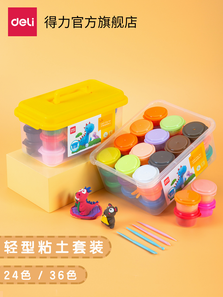 Effective super light clay cement children's handmade space clay diy girl clay set Toys
