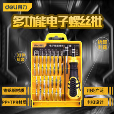 Power tool screw batch set multi-functional hardware electrician repair tool small screwdriver set home starting child
