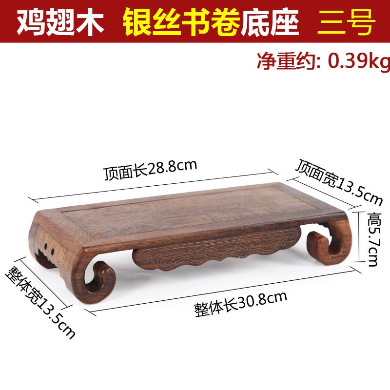 Large plus high jewelry lotus seat strange stone Buddha base simple statue of the creative base placed wooden mat.
