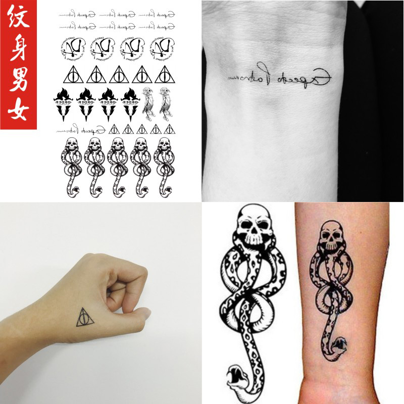 Harry Potter Voldemort Guardian Curse Tattoo Death Eater Hogwarts Death  Hallows Symbol Tattoo Stickers