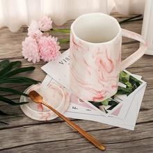 简约陶瓷咖啡杯子马克杯情侣杯子