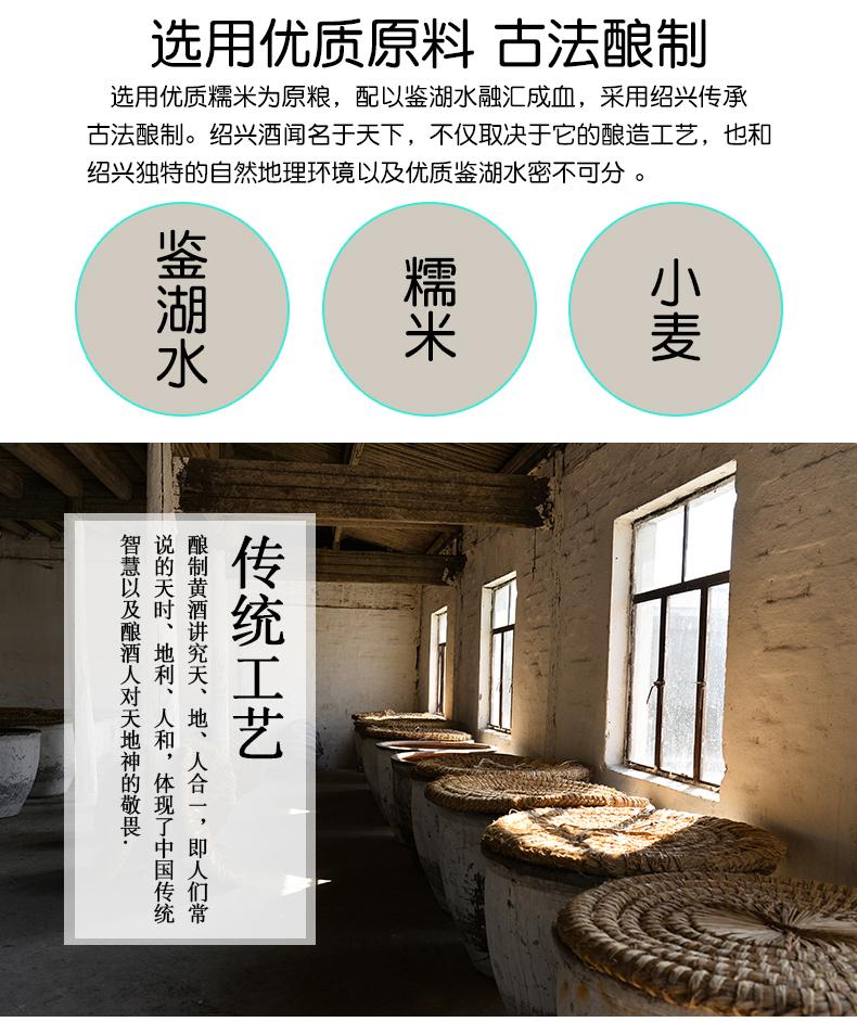 中国黄酒第一品牌 古越龙山 绍兴黄酒 状元红 10L 整坛装 图3