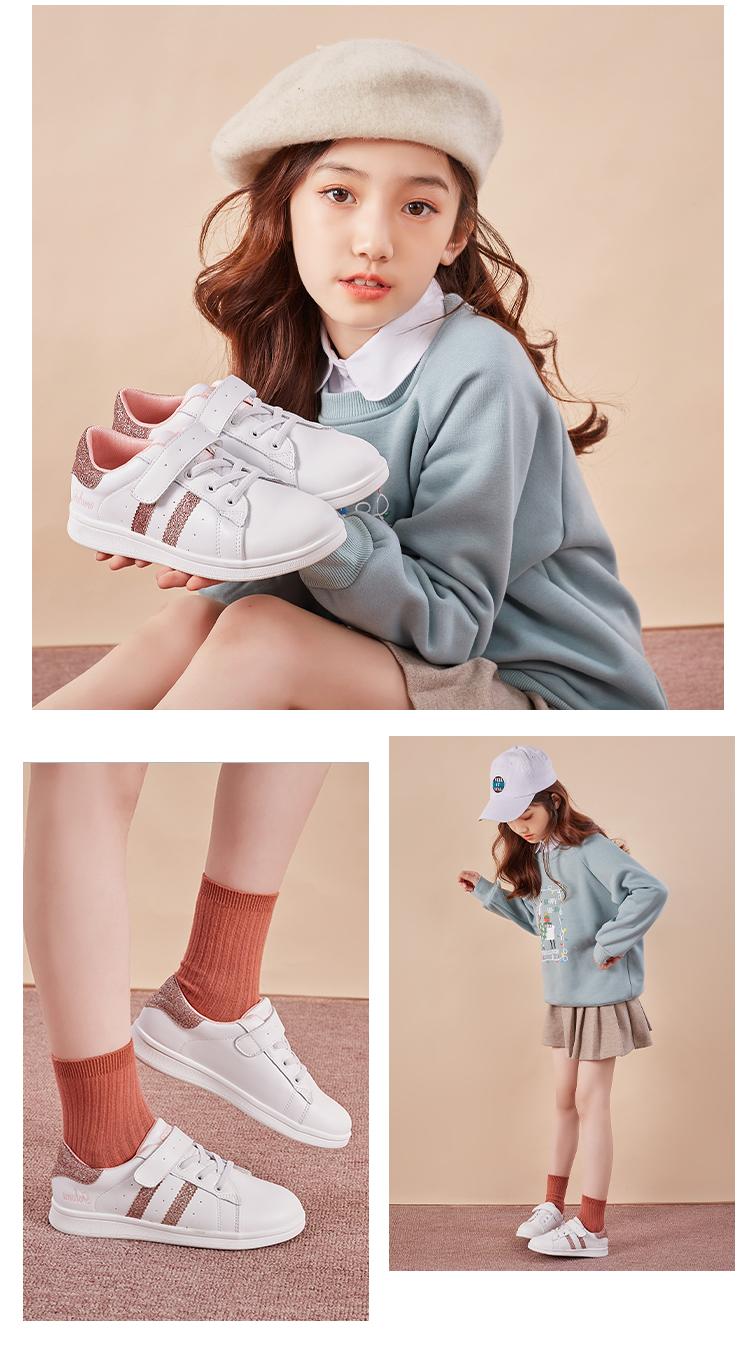 儿童小白鞋女童鞋新款春夏季透气上学百搭潮牌板鞋男童运动鞋详细照片