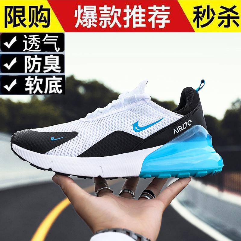 红潮轩尧春夏泰网男鞋鞋运动鞋耐克透气网面休闲鞋子学生百搭板鞋