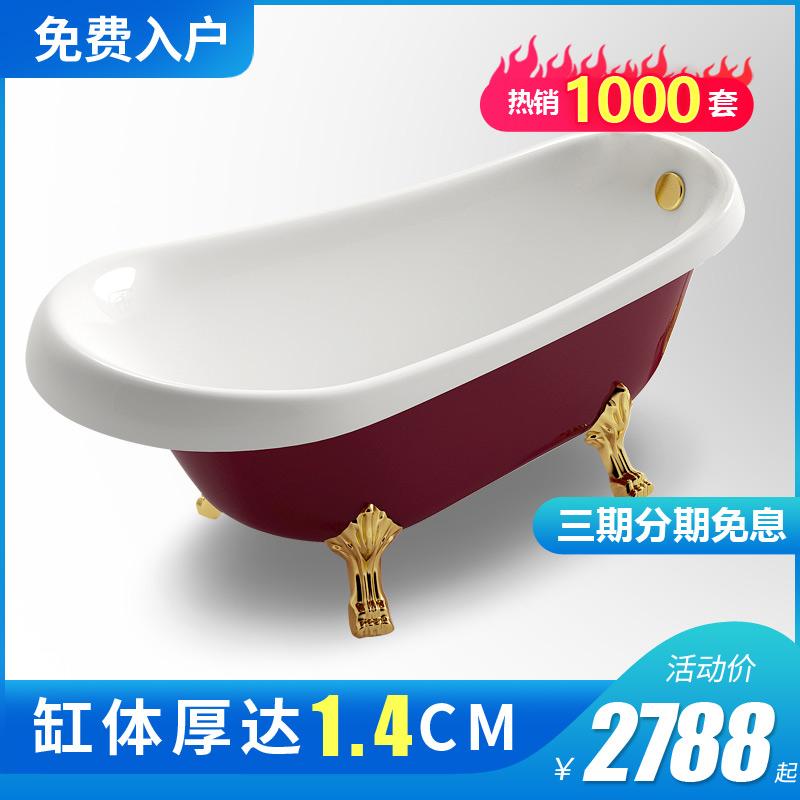 Домой для взрослых ванна акрил королевский ванна независимый стиль ванна цвет ванна континентальный ванна большой ванна бассейн