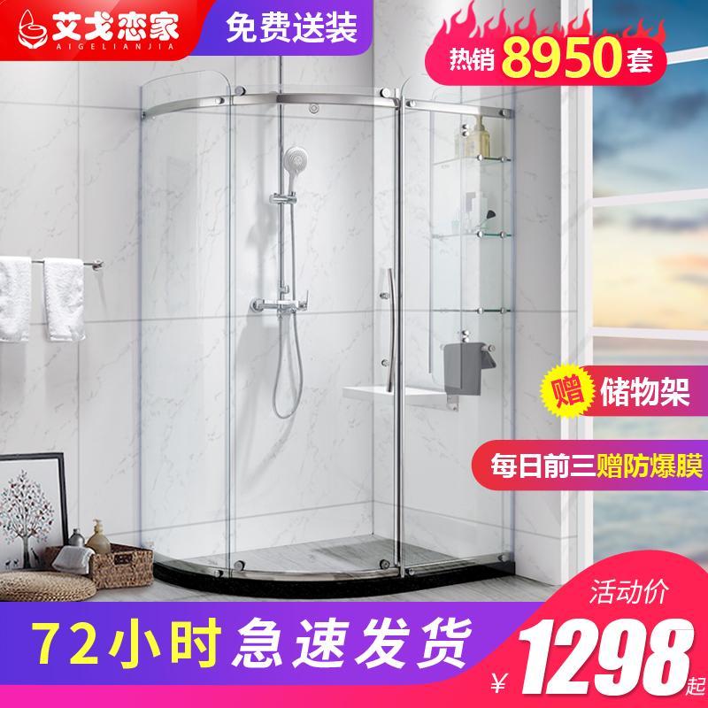 Overall Bathroom Shower Room Overall Custom Bathroom Partition Arc Fan Shaped  Bath Screen Glass Door