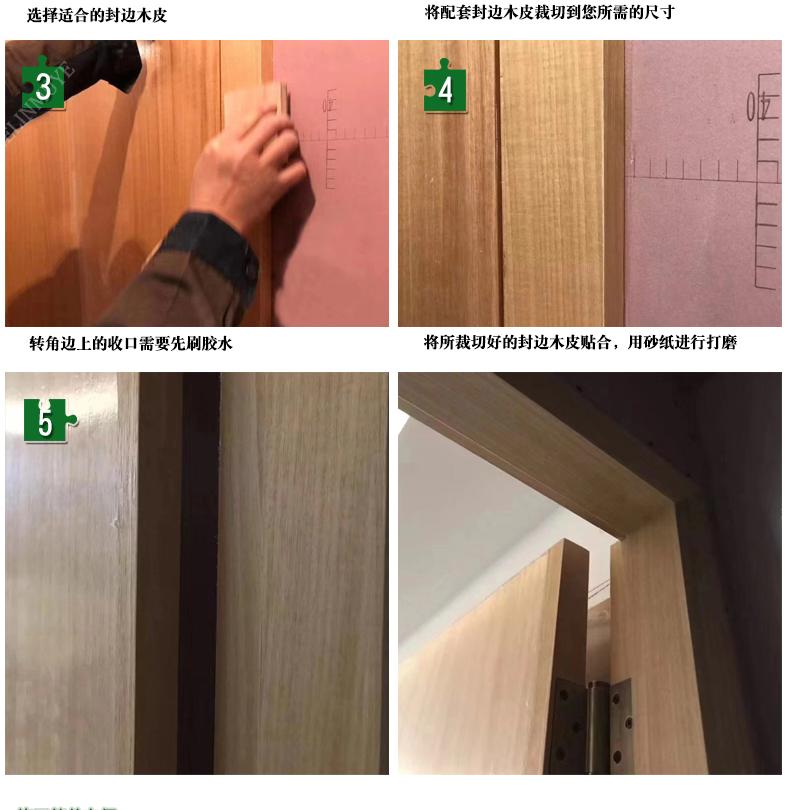 阁林 饰面板免漆饰面板uv板kd板装饰板科定板免漆板实木背景墙板
