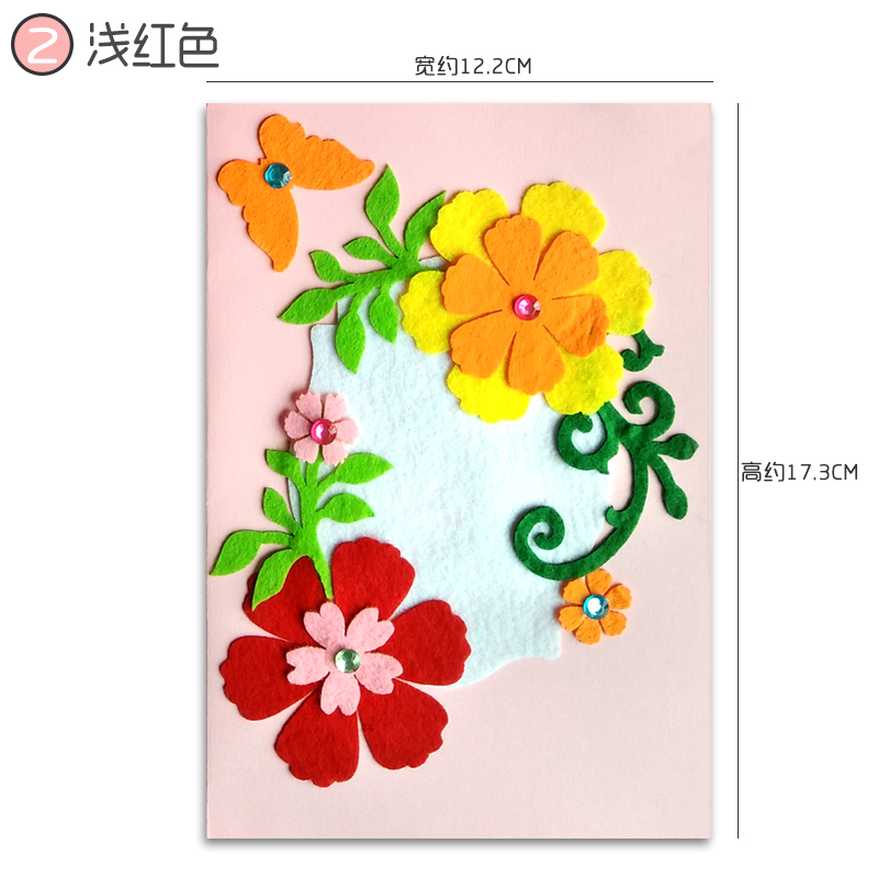 Father S Day Gift Greeting Card Diy Handmade Material Package