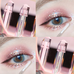 Qianpan Liquid Eyeshadow Pan Glitter Pearl Waterproof Sequins ins Super Fire Glittering Silkworm Daily Makeup Germany Small