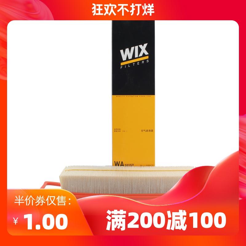 WIX维克斯滤清器WA10157空气滤芯适用爱丽舍C3-XR标致3012008