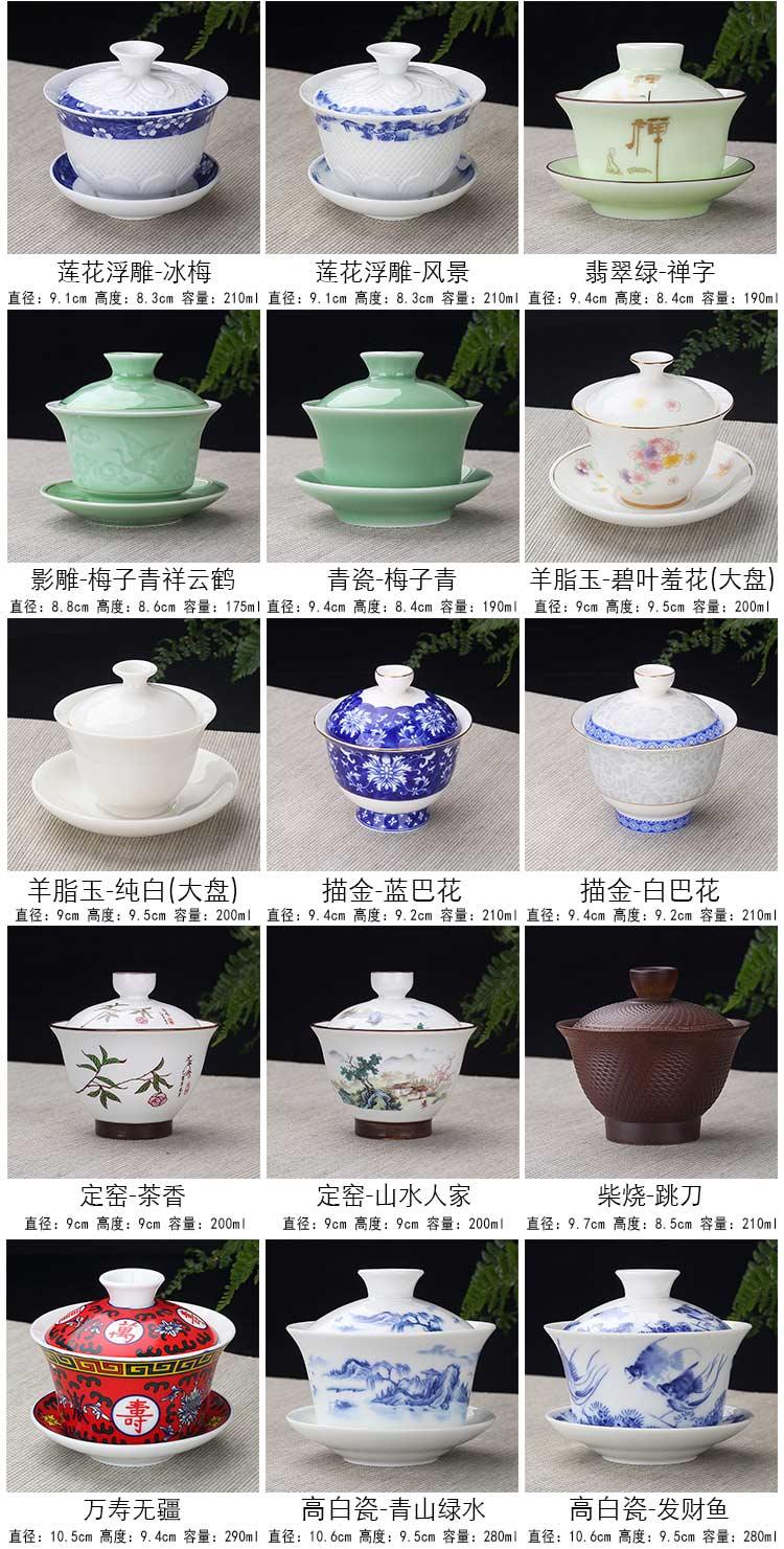 魔笛盖碗茶杯泡茶碗大号陶瓷单个三才手抓壶白瓷茶具景德镇青花瓷详细照片
