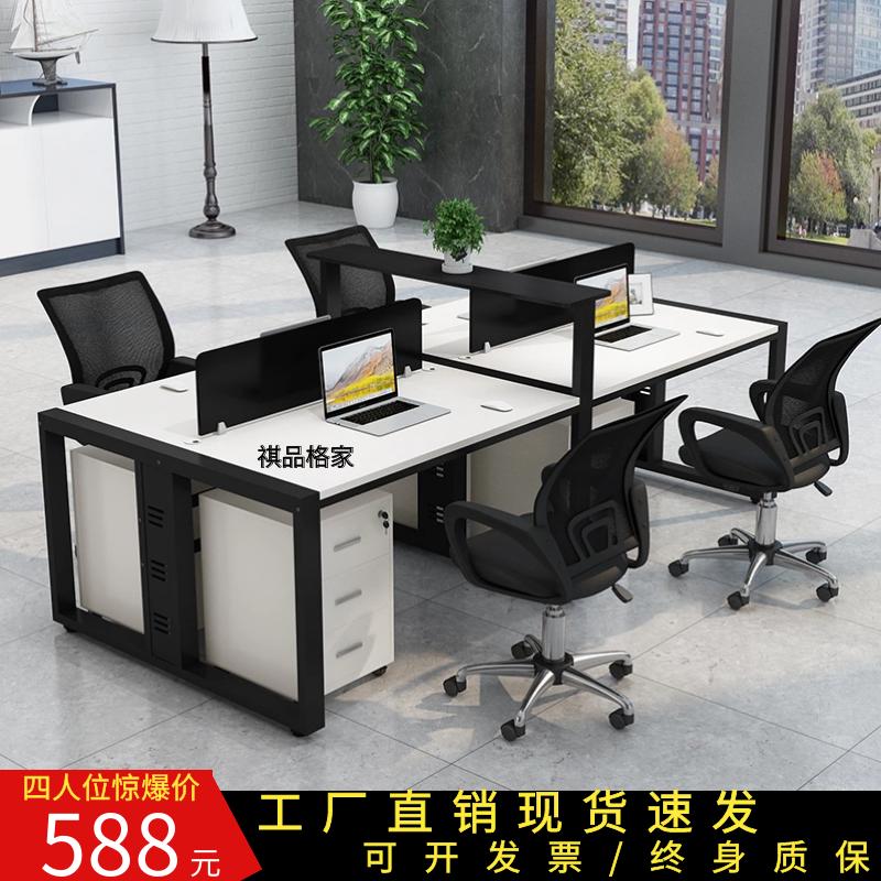 办公家具卡座桌椅电脑桌组合4人位员工办公室桌子工位职员办公桌 Изображение 1